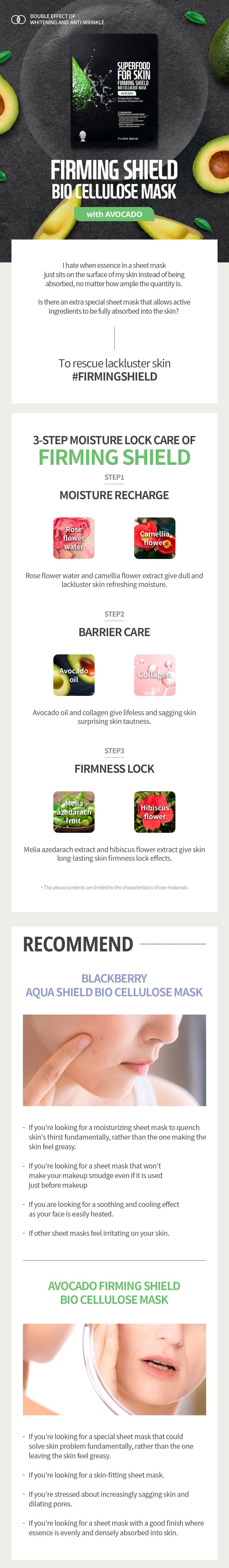 Superfood For Skin Firming Shield Bio Cellulose Mask Avocado