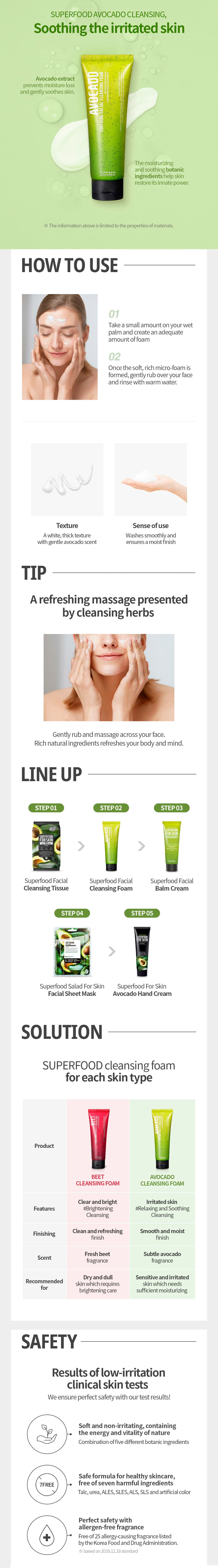 Superfood For Skin Soothing Cleansing Foam