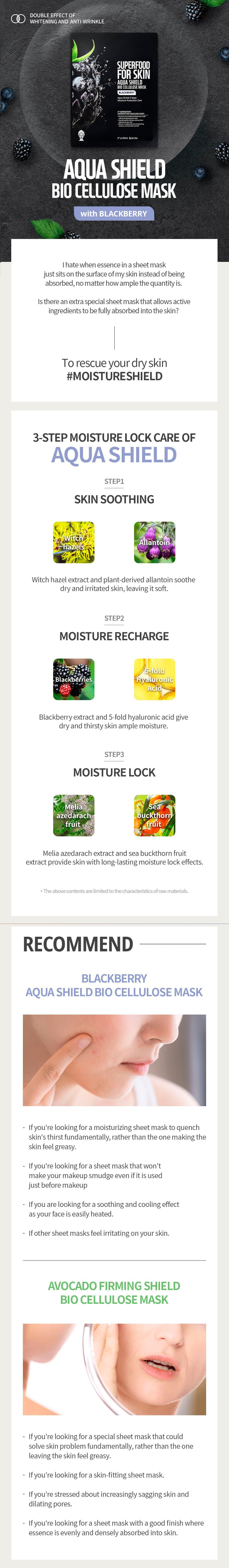 Superfood For Skin Firming Shield Bio Cellulose Mask blackberry